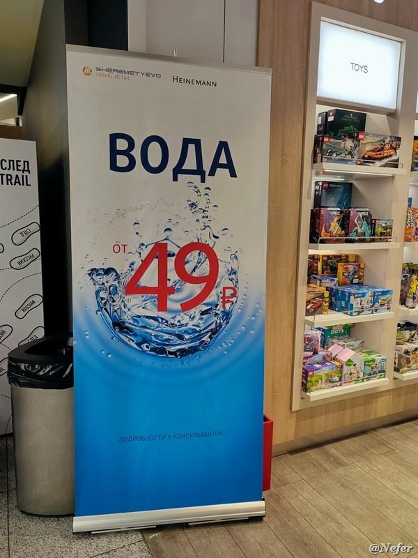 Кратко новости в картинках redminote10pro,Камчатка,Россия