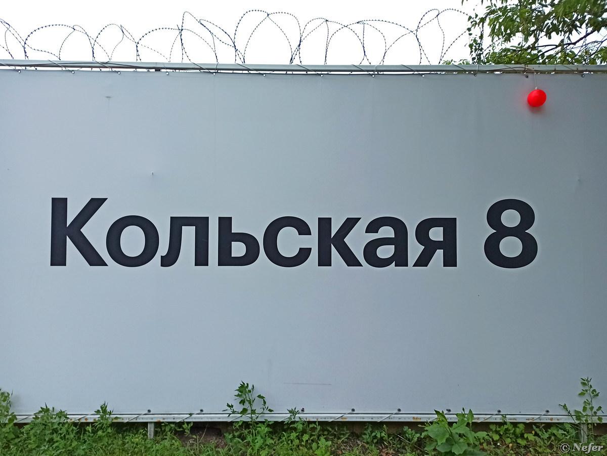 Вездесущий ПИК redminote8pro