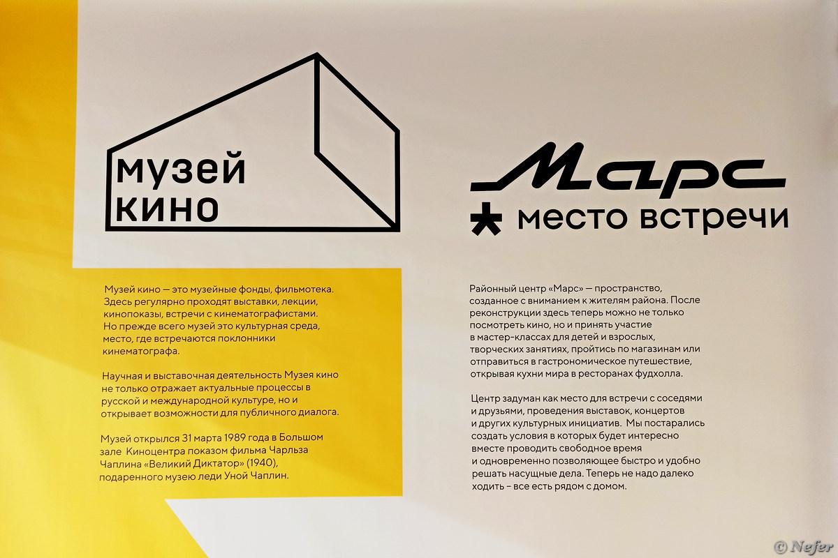 Новые кинотеатры Москвы. Архитектура-копипаст. moscow,redminote8pro,Россия